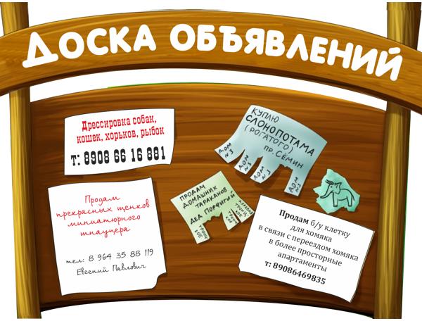 Скачать бесплатно карту оренбурга
